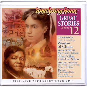 Great Stories Vol 12 CD